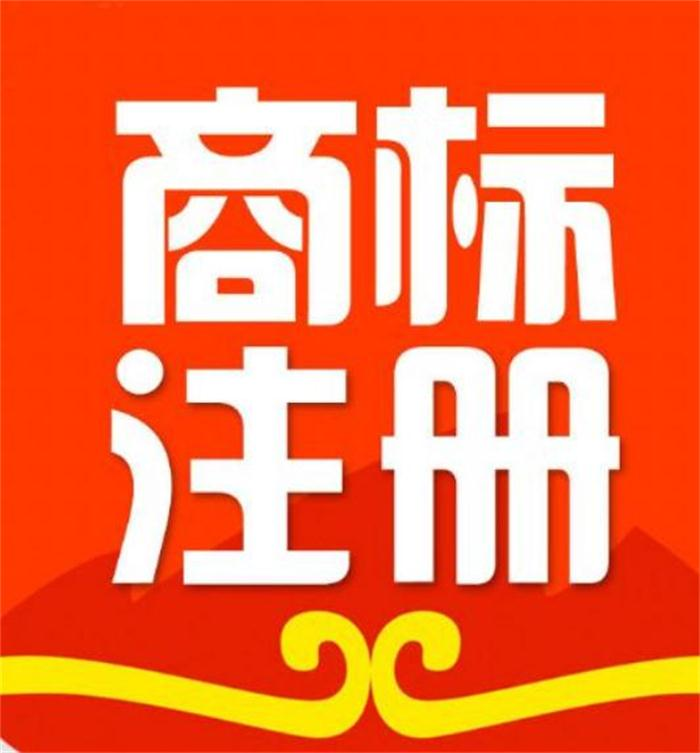 郑州**注册价格,**注册