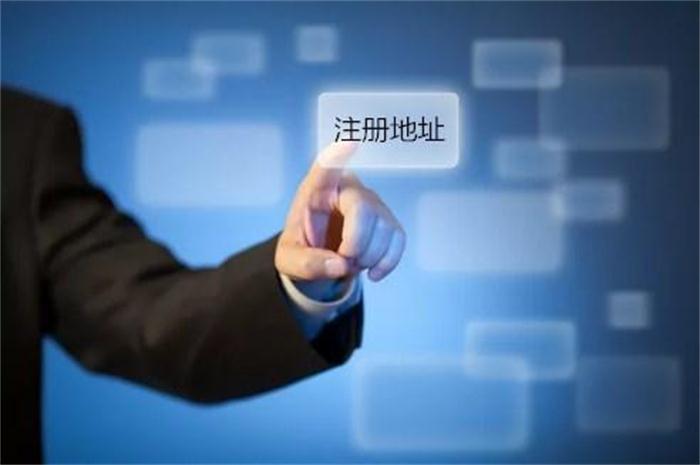 河南专业资质办理公司 诚信经营 众中之众网络科技供应