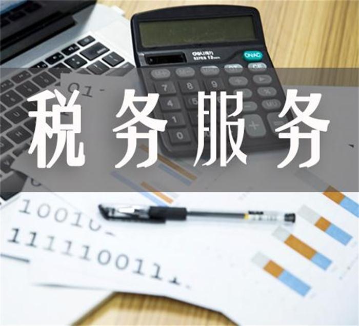 新郑专业资质办理代理费用 服务至上 众中之众网络科技供应