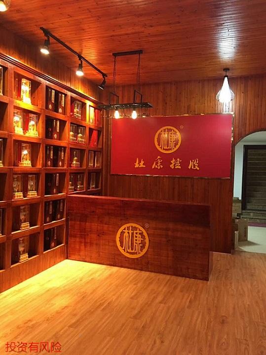 洛阳杜康酒代理哪家强「洛阳酒缘科技供应」