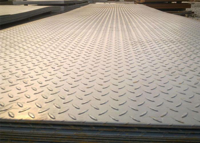 三亚优质花纹钢板批发商,花纹钢板