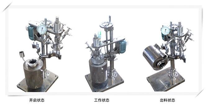 广东法兰快开高压反应釜质量放心可靠,法兰快开高压反应釜