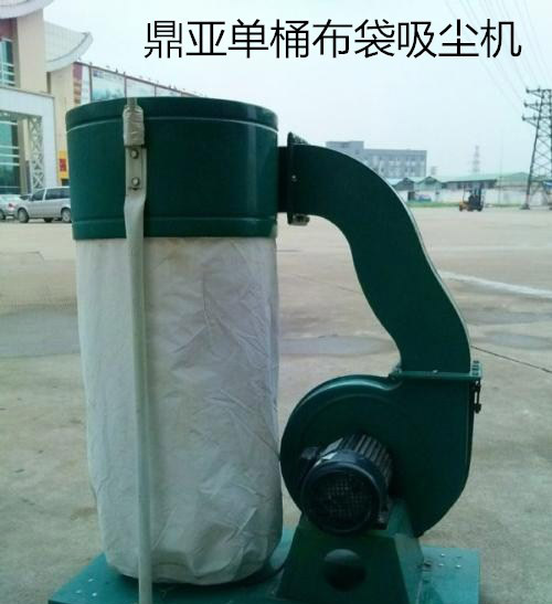 内江三相电布袋式除尘机,布袋式除尘机