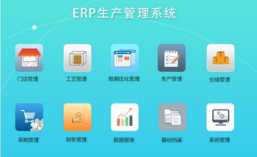 杭州软件开发推荐「穿山甲科技供应」