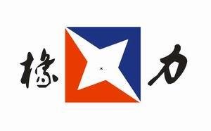 厦门润熠强机电设备有限公司