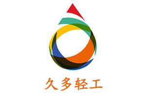 淄博博山久多轻工制品厂