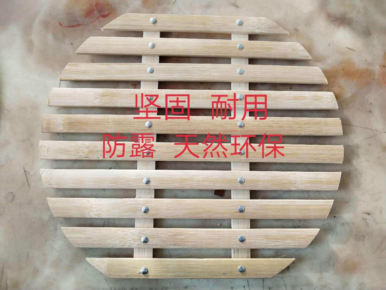 淄博竹蒸片可量尺定做「欣荣竹笼供应」
