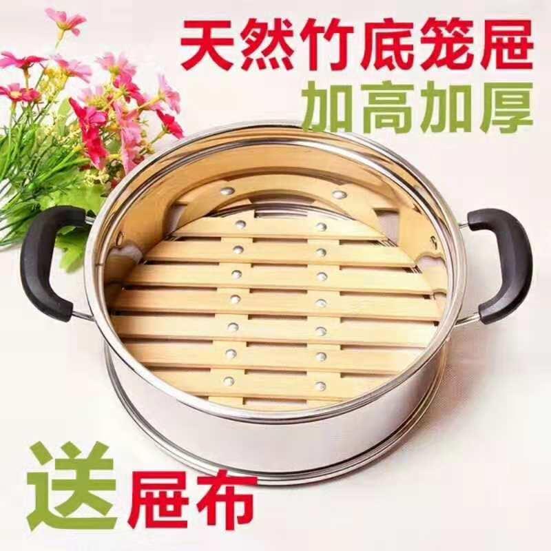 山东四方形竹笼屉零售「欣荣竹笼供应」