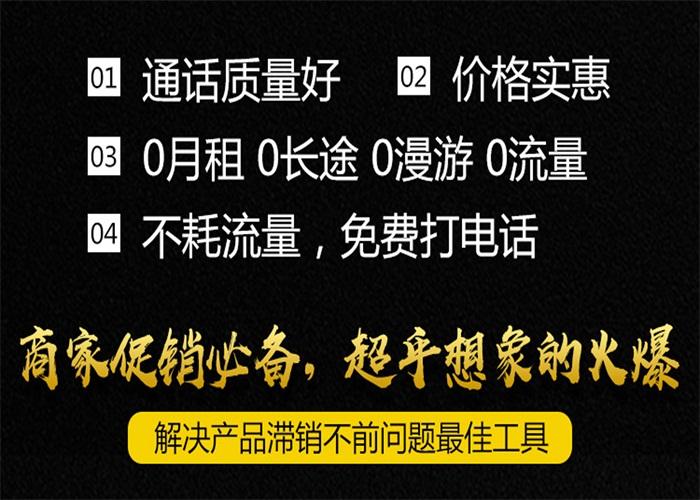 郑州手机充值卡系统定制 口碑推荐 大智若云hg0088正网投注|首页
