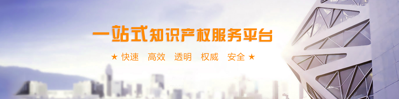 淮安市众阳科技有限公司