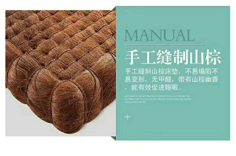 北京天然乳胶床垫定做「瀚斯床垫」