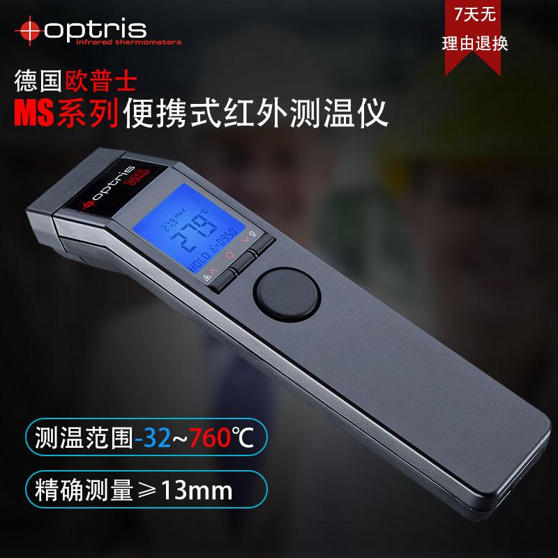 重庆优质便携式红外测温仪的用途和特点 仪途供应