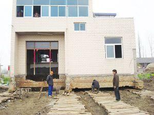 西藏职业房屋楼房升高价格 卓越服务「鼎祥供应」