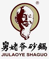 舅姥爷餐饮文化管理有限公司