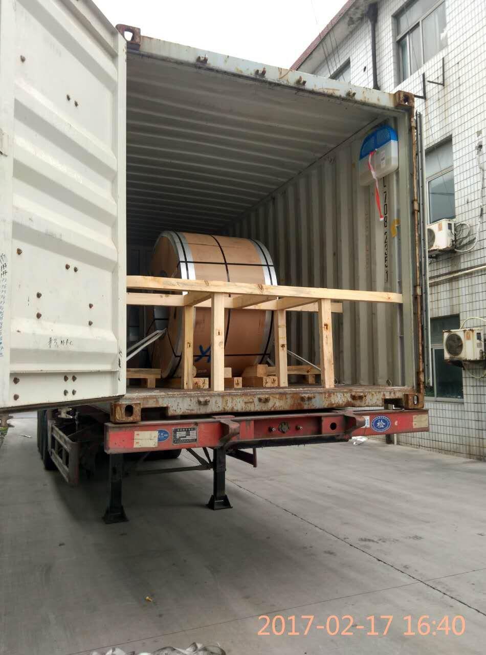 上海鋼卷進口報關代理公司 歡迎咨詢 佰棠供應