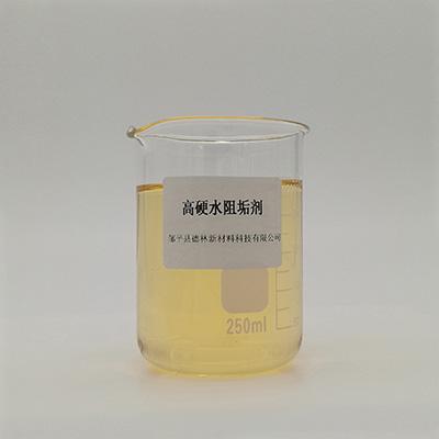 淄博高硬水阻垢剂直销价格「邹平县德林新材料科技供应」