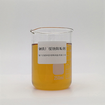 制盐阻垢剂「邹平县德林新材料科技供应」