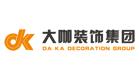 东莞市大咖装饰设计工程有限公司