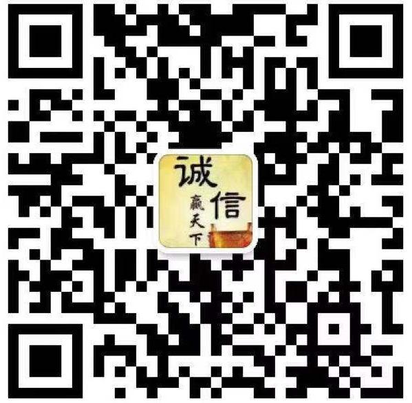 紅山經濟開發區赤博物流信息服務部