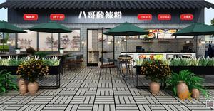 餐廳專業網吧設計公司「大咖裝飾供應」