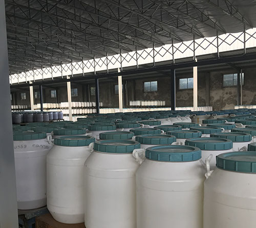 上海聚合物添加劑 三拓供應
