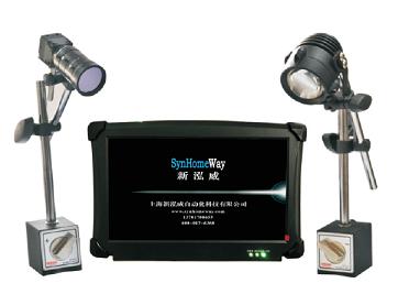 徐汇区官方模具监视器,模具监视器