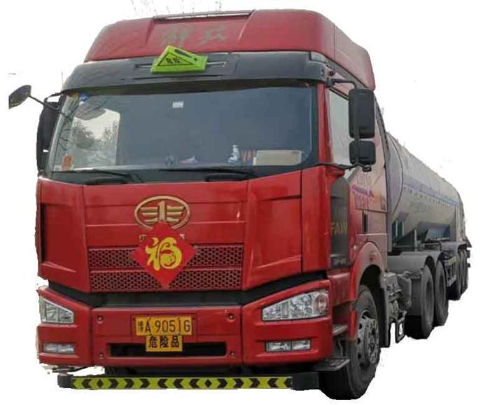 丙烷厂家供应 服务至上 权威化工供应