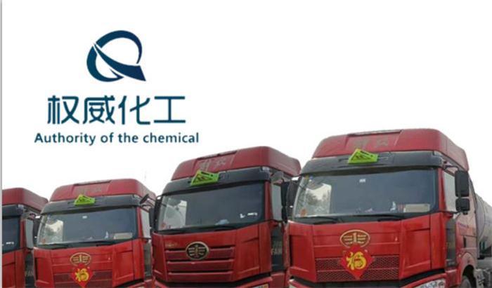 高纯丙烷多少钱 权威化工供应