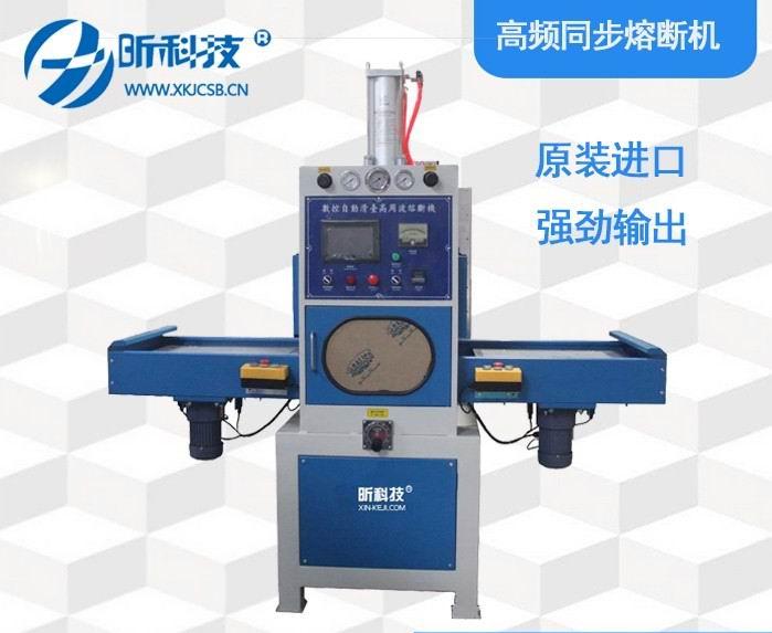 广东     塑料焊接机报价,塑料焊接机