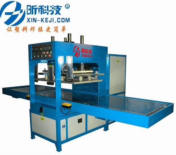 莆田  塑料焊接机报价,塑料焊接机
