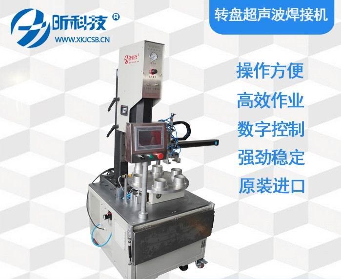 龙岩     塑料焊接机哪家好,塑料焊接机