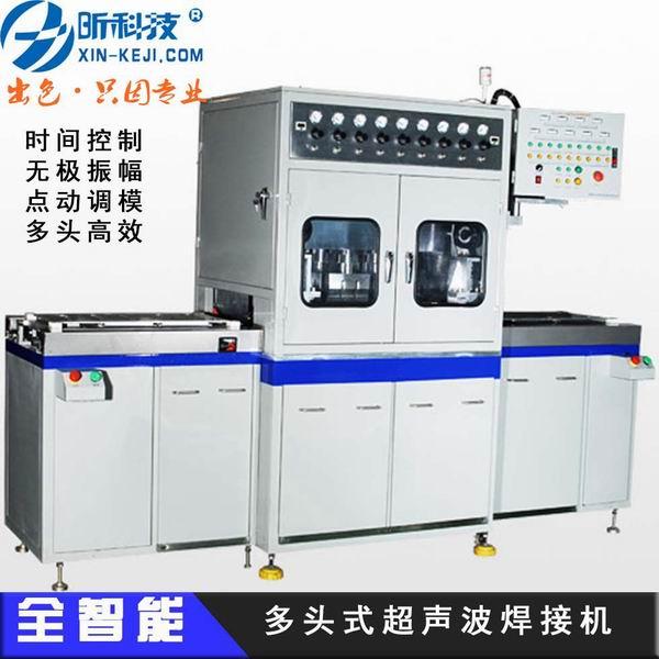 超声波塑料焊接机设备维修电话,超声波塑料焊接机