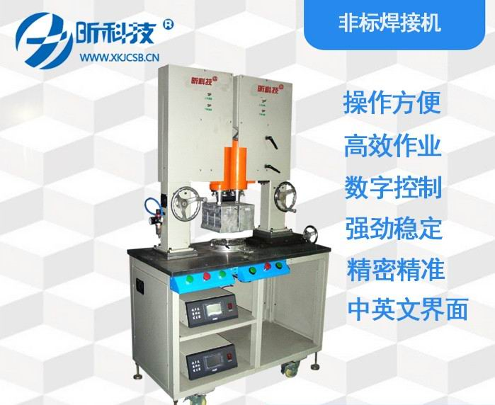 厦门智能型超声波塑料焊接机哪家好,超声波塑料焊接机