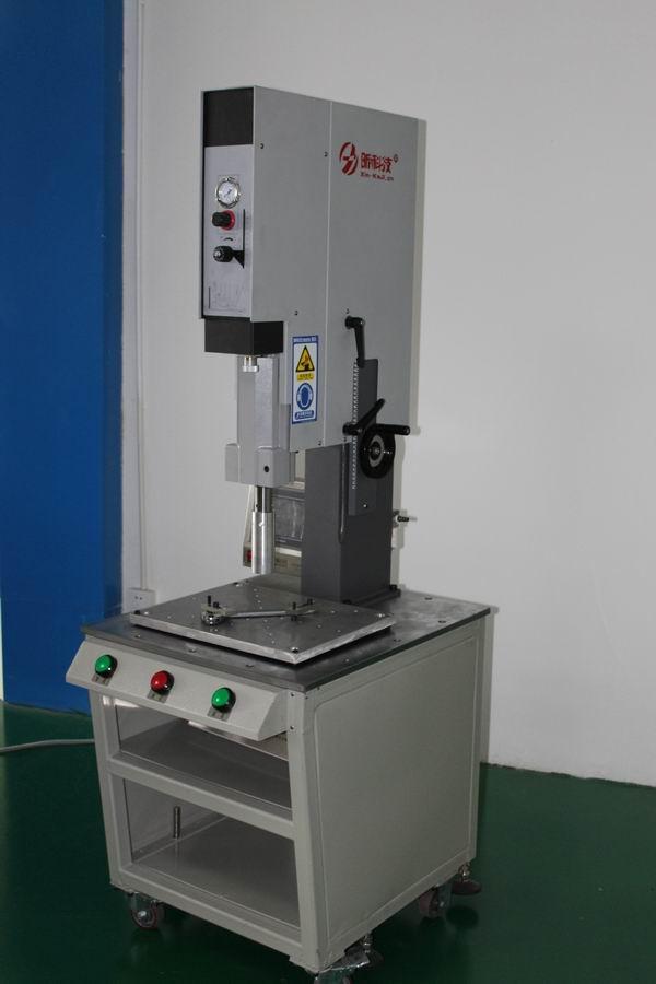 南平超声波焊接机设备厂家,超声波焊接机