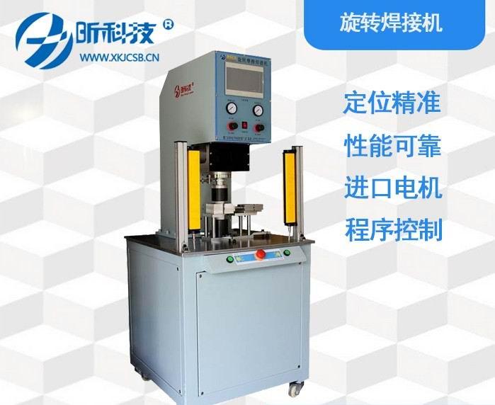 漳州  超声波焊接机报价,超声波焊接机