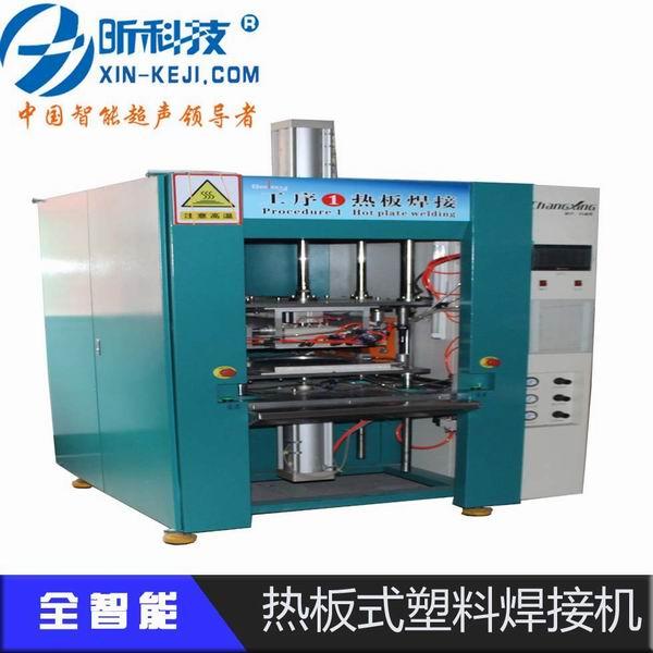 厦门自动超声波塑料焊接机工作原理,超声波塑料焊接机