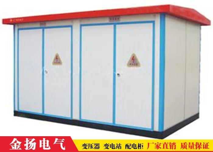 义马变电站厂家,变电站
