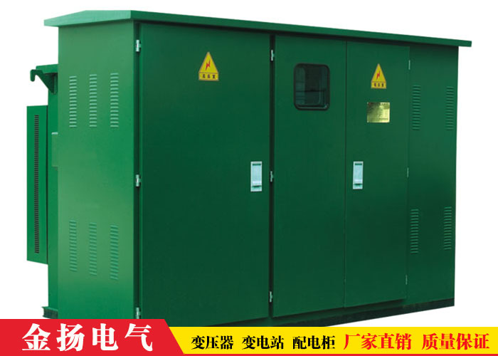 南召变电站生产厂家,变电站