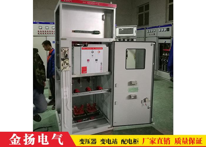 渑池配电箱定制 金扬供应
