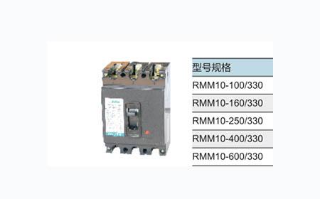 HSM1系列塑料外壳式断路器(三极),断路器