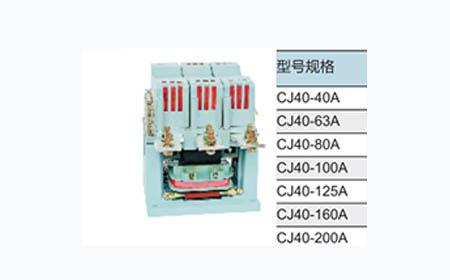枣庄电容接触器工作原理「凯旋供应」