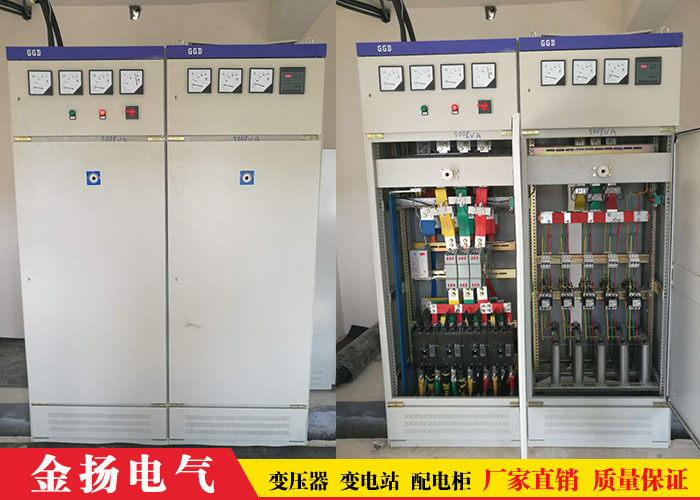 平舆配电柜生产 金扬供应