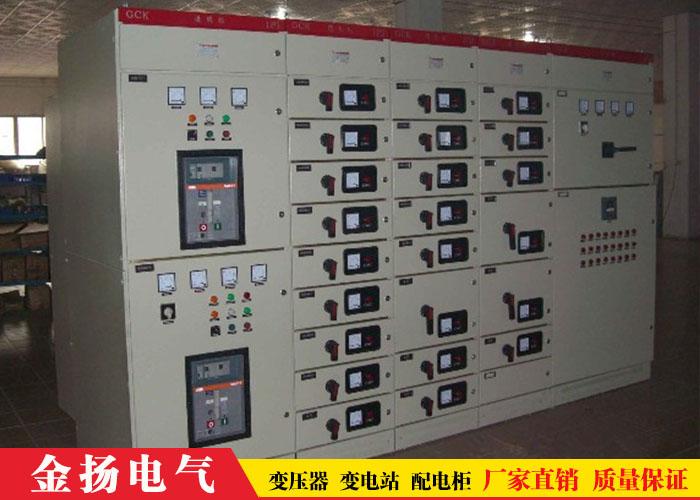 渑池配电柜生产厂家,配电柜