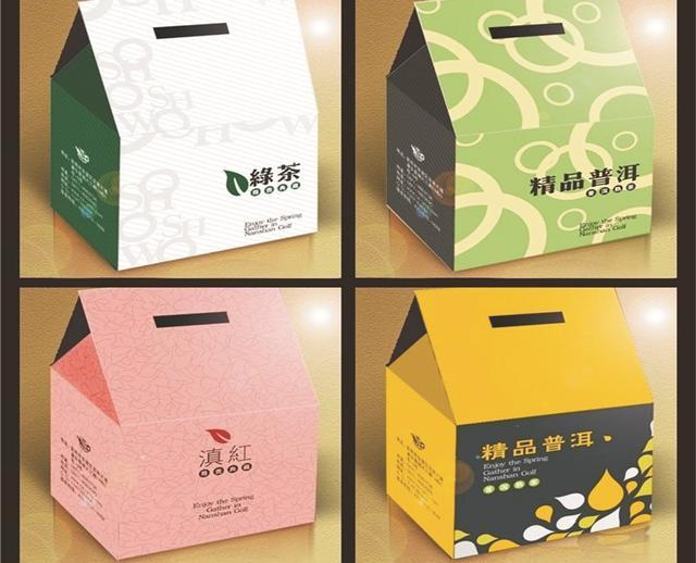 首饰包装盒定制「彩亿龙供应」
