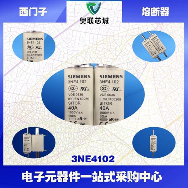 上海快速熔断器提供商 奥联供应