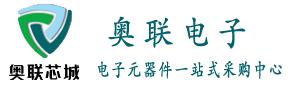 奥联电子科技(苏州)有限公司