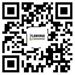 淄博康泰防爆电器有限公司