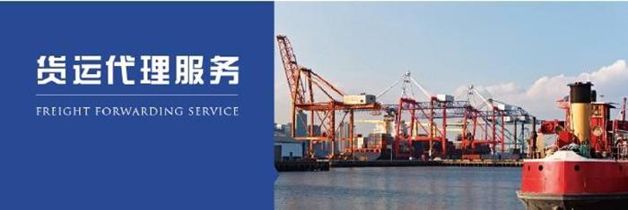 平度至哈尔滨物流电话 信息推荐「青岛东森达物流供应」