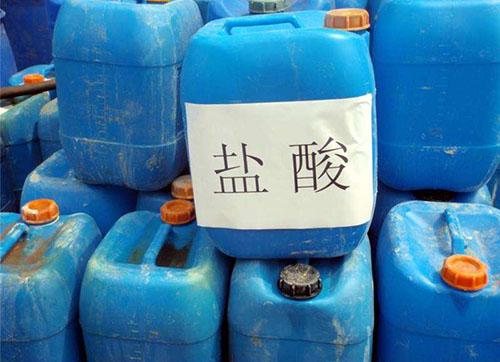 温州优质盐酸品牌企业,盐酸