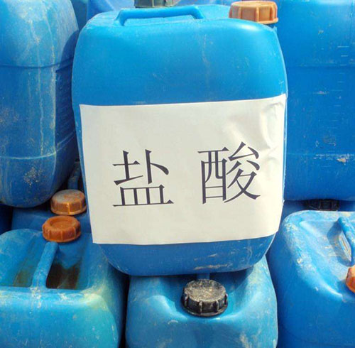 苏州优质盐酸品牌企业,盐酸